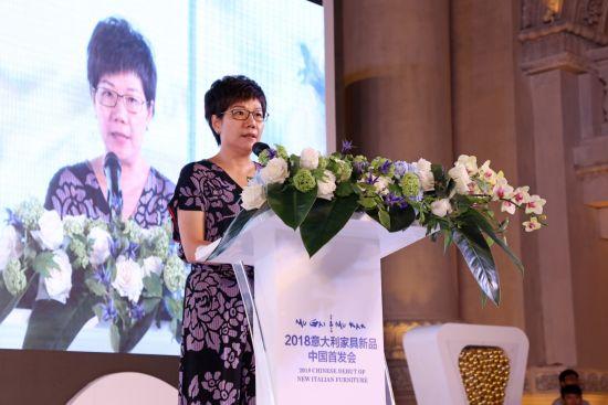 罗浮宫家居集团总裁陈桂芳女士开幕致辞