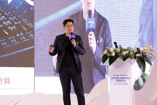 J&A杰恩创意设计董事长 姜峰灵魂分享