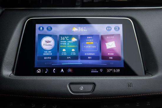 全新车载端互联界面更贴合用户习惯