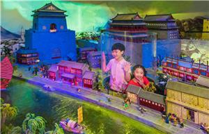 大城小像・北京场馆内小朋友专属的探游通道