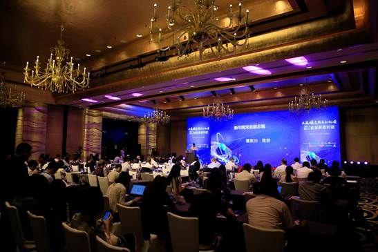 新华网主办的2018第八届能源高层对话现场