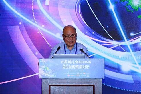 中国工程院院士、北京能源与环境学会名誉会长倪维斗致辞