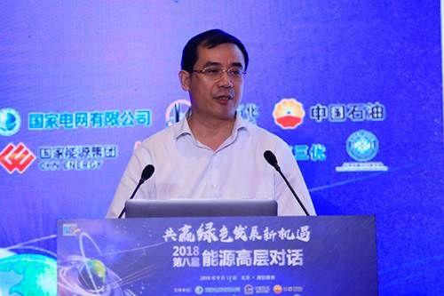 生态环境部对外合作中心主任 陈亮