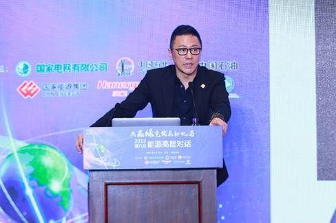 国能中电能源集团有限责任公司董事长 白云峰