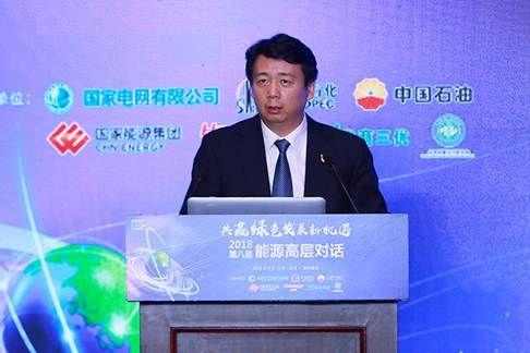 北京华商三优新能源科技有限公司党支部书记、副总经理周斌