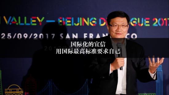 宜信财富海外市场副总裁刘致勇