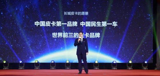 作为中国皮卡龙头老大的长城皮卡将向世界前三发起冲击