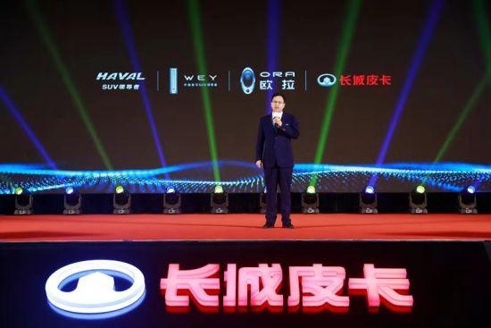 长城汽车股份有限公司副总裁兼销售公司总经理李瑞峰表示:长城皮卡将与HAVAL、WEY、欧拉一起,共同支撑起长城汽车集团的专业品牌矩阵。