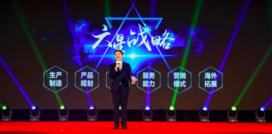 """长城汽车股份有限公司副总裁兼皮卡事业部总经理宁述勇发布长城皮卡""""六星战略""""。"""