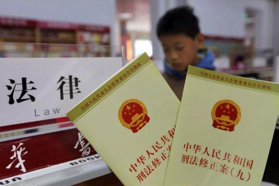 图片来源:中国新闻图片网/中新社发 吉�� 摄