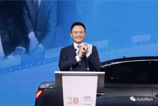中国第一汽车集团有限公司 董事长、党委书记徐留平