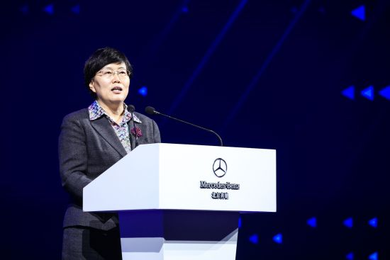 北京市政府副秘书长杨秀玲致辞