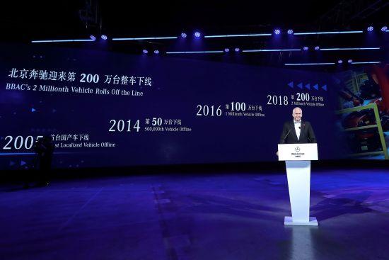 戴姆勒股份公司董事会成员、负责大中华区业务的唐仕凯致辞