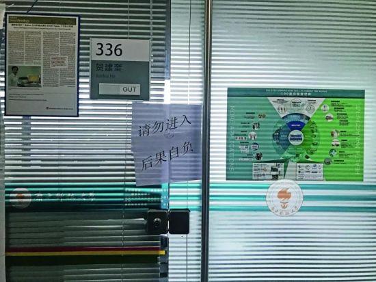 11月27日上午,贺建奎在南科大科研楼的办公室已空无一人,门口帖着两张A4纸拼接的简易封条,盖有南方科技大学生物系的公章。摄影/本刊记者 李明子