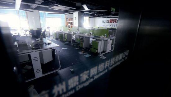 8月30日,浙江省杭州市,已经爆雷的鼎家地产总部人去楼空、满地凌乱。图/视觉中国