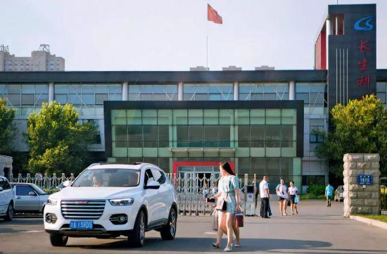11月16日,深交所宣布 启动对长生生物重大 违法强制退市机制。 图/视觉中国