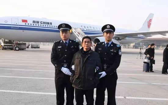 图/中央纪委国家监委网站