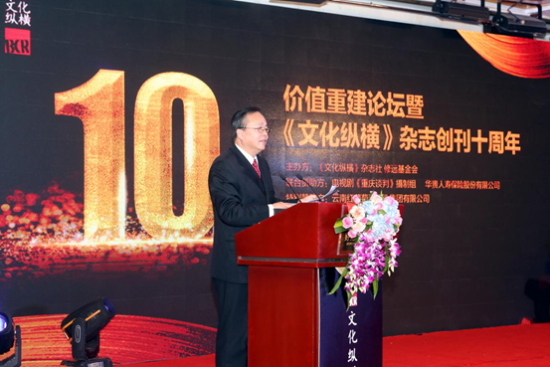 《文化纵横》杂志社社长杨平先生