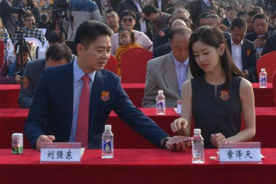 刘强东与章泽天夫妻。