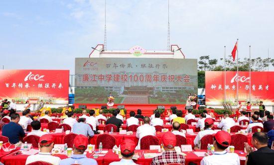 http://www.880759.com/zhanjiangxinwen/13047.html