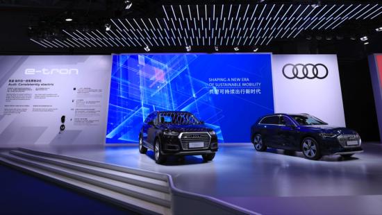 奥迪携旗舰电动车型亮相第二届中国国际进口博览会