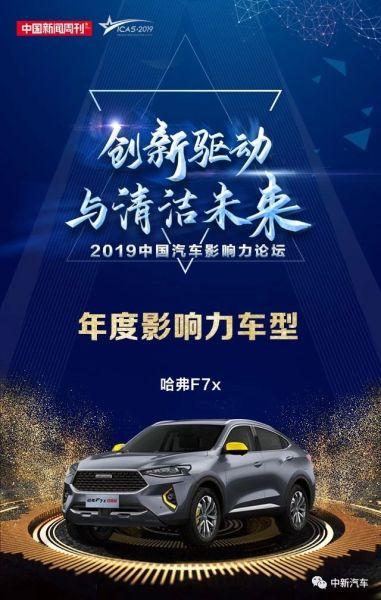 http://www.carsdodo.com/yongchezhishi/326883.html