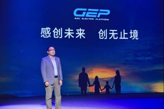 广汽研究院首席技术总监、E产品线总监李罡解读广汽纯电专属平台GEP的独特魅力