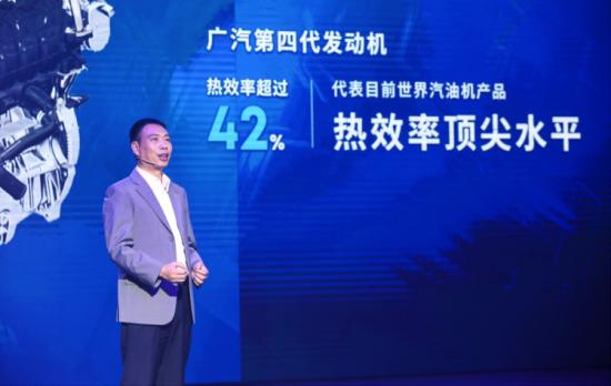 广汽研究院常务副院长、动力总成技术研发中心主任吴坚带来广汽动力总成背后的故事