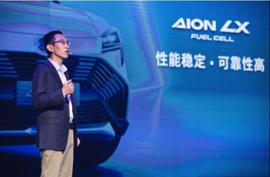 广汽研究院广汽燃料电池乘用车项目总监任强介绍氢能源燃料电池的发展