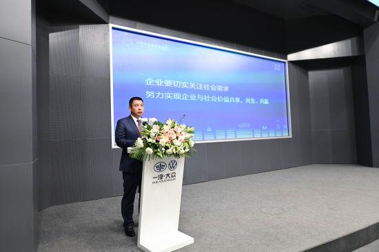 一汽-大众董事、党委书记、总经理刘亦功致辞