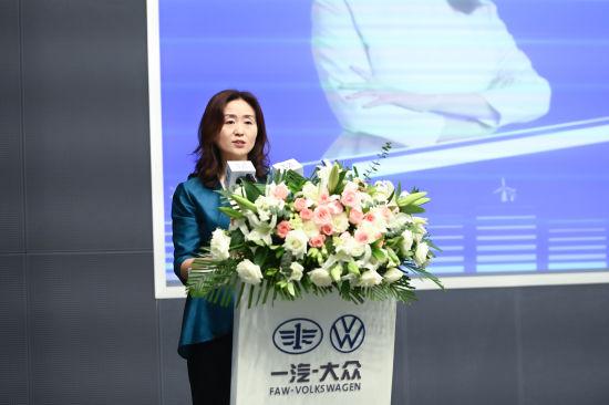一汽-大众董事会秘书、总经理办公室主任李志宏发表主旨演讲