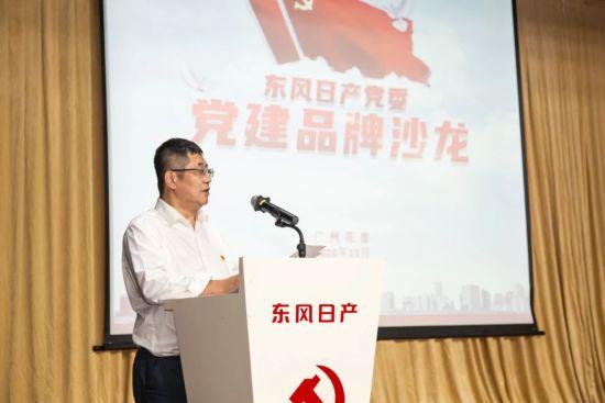 东风汽车有限公司党委书记、东风日产乘用车公司党委书记赵书良