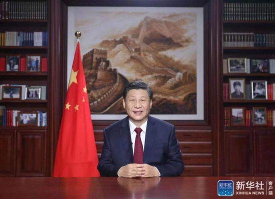 新年前夕,国家主席习近平通过中央广播电视总台和互联网,发表二�二一年新年贺词。新华社记者 鞠鹏 摄