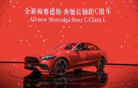 """全新梅赛德斯-奔驰长轴距C级车全球首发打造豪华体验""""舒适圈"""""""
