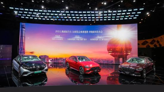 2021上海国际车展梅赛德斯-奔驰展台