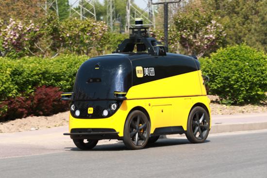 毫末智行携手美团,发布新一代L4级别自动驾驶能力无人配送车