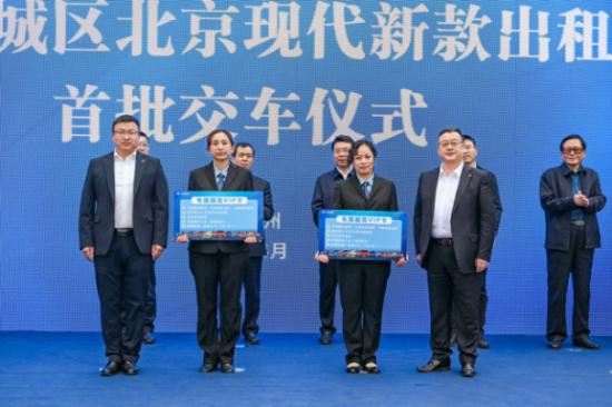 北京现代向出租车司机代表赠送售后服务VIP卡