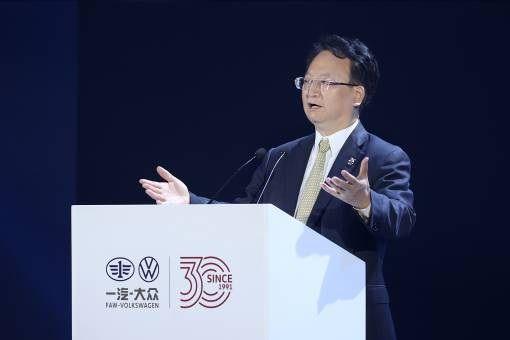 吉林省委书记景俊海发表致辞