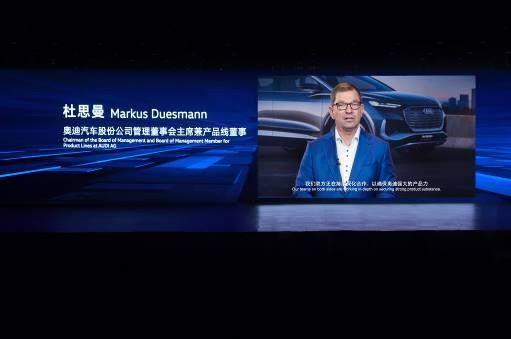 奥迪汽车股份公司管理董事会主席杜思曼视频祝贺一汽-大众成立30周年
