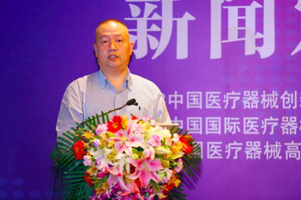 """""""医疗对象创新周""""动静公布会在京召开 医械行业创新盛会9月初将在苏州开幕"""
